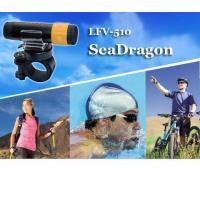 Buy cheap LFV-510-SeaDragon from wholesalers