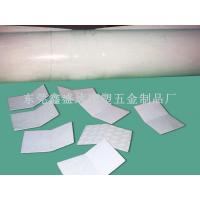 Buy cheap FR-1 insulating piece from wholesalers