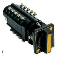 Buy cheap LW2 universal change-over switch from wholesalers
