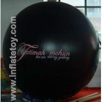 Buy cheap Promotional Helium Balloons from wholesalers