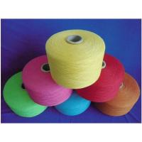 Buy cheap recycled cotton yarn CY-001 product