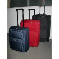 Buy cheap 3pcs Trolley Bag Set from wholesalers