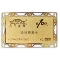 Buy cheap Gold card(L-4-001) product