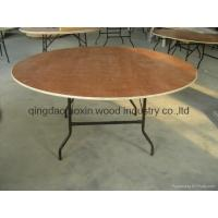 Buy cheap Banquet folding table from wholesalers