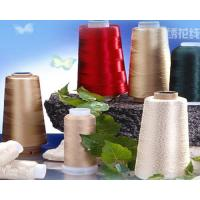 Buy cheap Viscose Rayon Embroidery Thread from wholesalers