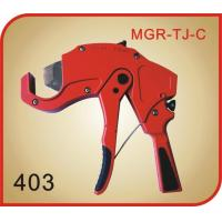 Special pipe cutter 403