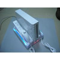 Buy cheap WII multi-function charge station Details from wholesalers