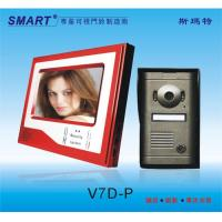 video door phone for villa V7D-P Red