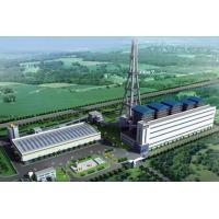 Tianjin Coastal Heat Source No.4 Plant Project