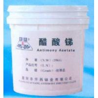 Buy cheap Antimony Acetate product