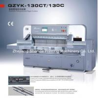 Buy cheap Guillotine (QZYK-130CT/130C) product