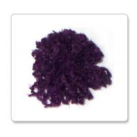 Buy cheap Stretch Loop yarns from wholesalers