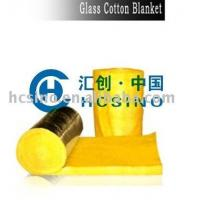Buy cheap Insulating Materials from Wholesalers