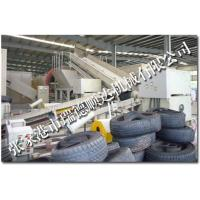 Buy cheap Waste Tyre Recycling Production Line from wholesalers