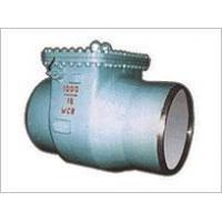 Buy cheap Hydropower station valve from wholesalers