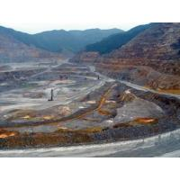 Buy cheap Phase III Work of the Dexing Copper Mine Project in Jiangxi Province (Completed) from wholesalers