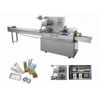 Buy cheap DZP-250B(C)/400B(C)/600B(C)Multi-function Automatic High-speed Flow Wrapping Machine from wholesalers