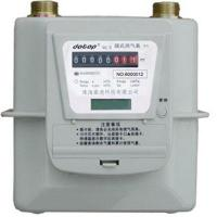 Contact Card Gas Meter