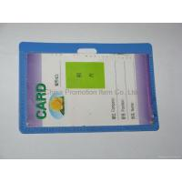 Buy cheap PVC card holder&plastic card holder product