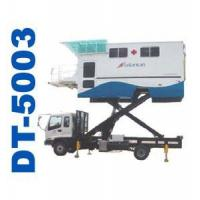 Buy cheap Catering Trucks and Derivatives from wholesalers