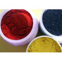 Buy cheap Solvent Dyes product
