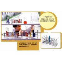 Buy cheap BS Stainless Steel Tube Stand from wholesalers