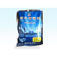 Buy cheap New building waterproof agent (WU SE SHI robbed workers Wang) from wholesalers
