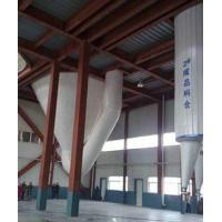 Buy cheap Calcium chloride anhydrous drying equipment from wholesalers