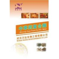 Buy cheap Chinese Herbal Medicine Compound Enzyme product