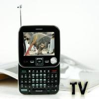 Buy cheap Dual SIM Swivel Screen QWERTY Cosmopolitan Phone with TV function product
