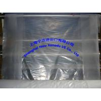 Buy cheap LDPE (Low Density Polyethylene) from Wholesalers