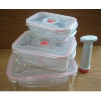 Buy cheap G01-S001 /Glass Vacuum Container product