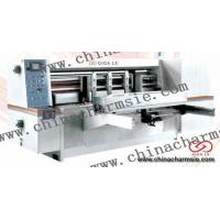 Buy cheap LX-407 Automatic rotary die cutter product