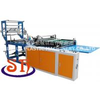 Buy cheap Side Sealing And Heat Cutting Bag Making Machine from wholesalers