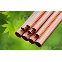 Buy cheap Copper Water Pipe from wholesalers