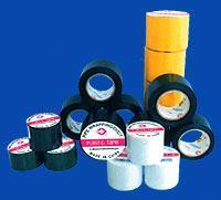 Buy cheap 1)Electrical Insulating Tape 2)P.V.C. Pipe Wrapping Tape from wholesalers