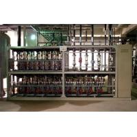 Buy cheap Electraodeionization(EDI) from wholesalers