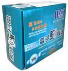 Buy cheap Wong electronic insect repellent for cats from wholesalers