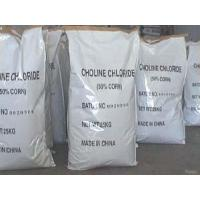 Buy cheap Choline Chloride - from wholesalers