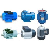 Buy cheap YL Single-Phase Dual-Capacitor AC Motor from wholesalers
