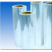 Buy cheap Heat sealable film (RF) from wholesalers