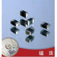 Buy cheap Chip Ferrite Bead from wholesalers