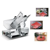 Buy cheap Meat Slicer Series SL-300C product