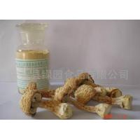 Buy cheap Agaricus Blazei Murill from wholesalers