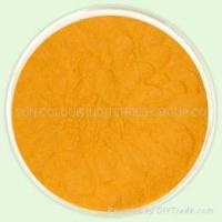 Buy cheap Curcumin - product