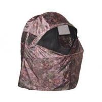 Buy cheap hunting blind chair from wholesalers