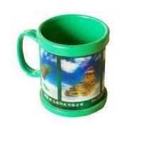 Buy cheap Mugs Landscape cartoon cup from wholesalers