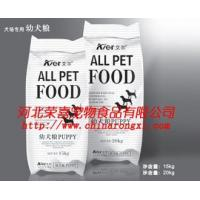 Buy cheap PUPPY from wholesalers