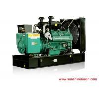 Wandi Wuxi Power Generator