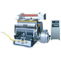 Buy cheap Aluminum Foil TYMK 1100/1300/1400 Foil stamping and Diecutting Machine product
